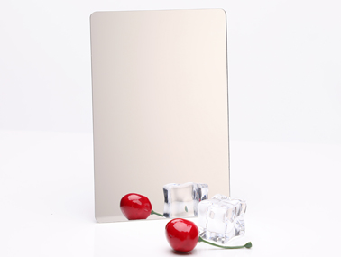 المرآة الآمنة 11