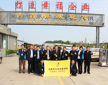 شركة جى شين المحدودة للديكور ومواد البناء